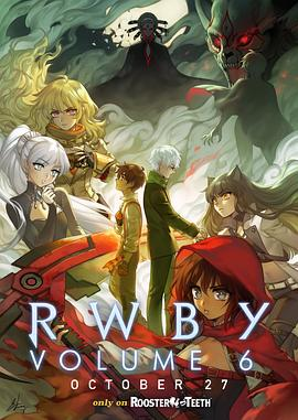 RWBY/红白黑黄第六季